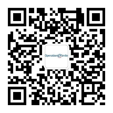 Qr code for mobile donations